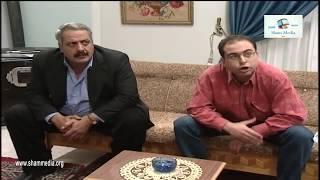 بطل من هذا الزمن ـ سعيد النايحة عم يقدم بكلوريا مع ابنو بالقاعة ـ  ايمن زيدان ـ  حسام الشاه