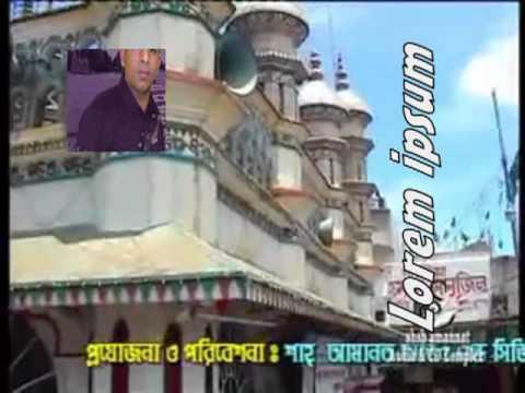 Chittagong New Song 2010 Bhandari