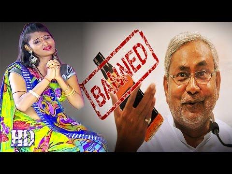 Xxx Mp4 अब तs पियले बिना मुवता भतार ❤❤ Bhojpuri Item Songs New Top 10 Videos 2016 ❤❤ Rinku Akela HD 3gp Sex