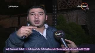 مساء dmc - صديق الضحية يوجه رسالة لمحامي المتهم بمقتل شاب في كافيه بعد مباراة مصر والكاميرون