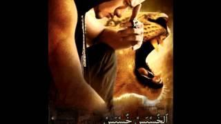 نايف ابو عياش