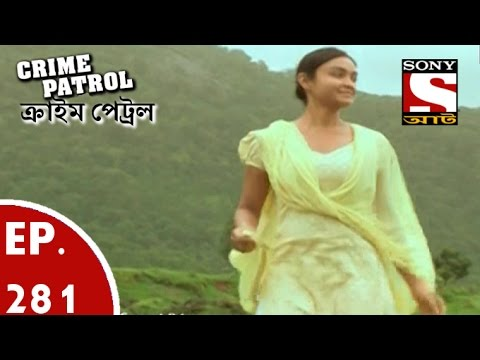 Crime Patrol - ক্রাইম প্যাট্রোল (Bengali) - Ep 281- In Search of Sofia (Part-1)