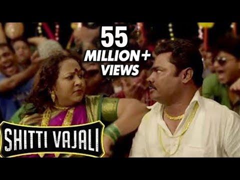 Xxx Mp4 Shitti Vajali Anand Shinde Marathi Song Rege Marathi Movie Avdhoot Gupte 3gp Sex