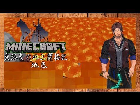 Xxx Mp4 【Minecraft】ベルモンドの深夜マイクラ【にじさんじ鯖】 3gp Sex