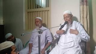 Lecture Of Sheikh Kazi Rezaul Haque,
