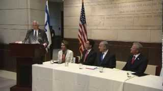 Congressman Steny Hoyer introduces PM Netanyahu