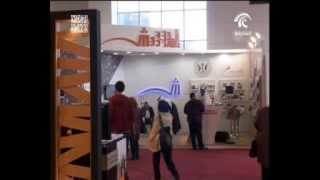 تقرير عن مشاركة معرض الشارقة الدولي للكتاب في معرض القاهرة الدولي للكتاب - تلفزيون الشارقة