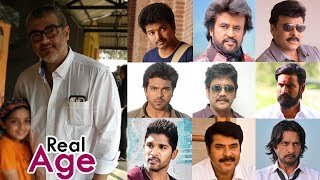 South Indian Actors Real Age | Top Tamil, Telugu, Malayalam, Kannada Actors