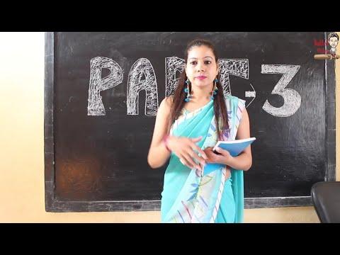 Xxx Mp4 School Baklol Video Part 3 Madam Vs Stundent Madam Ke Diwane Bachche 3gp Sex