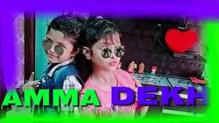 Amma Dekh Tera Munda #video song #Nawabzaade#