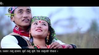 Ta Dhole Paraba | Gurung Movie Pa Rakshi | New Tamu Song