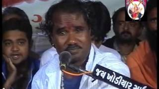 Ramdas Gondaliya - Ramdevpir No Helo - Bhavya Santvani - 2013 - Part - 3