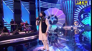 Voice Of Punjab Season 5 | Prelims 17 | Song - Tere Pyar Ne Sikhaya | Contestant Sadhu | Gurdaspur