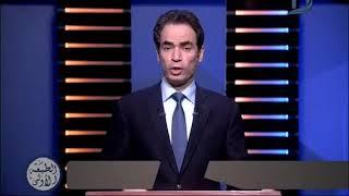 """برنامج الطبعة الأولى - مع """"أحمد المسلماني"""" حلقة 15-08-2017"""