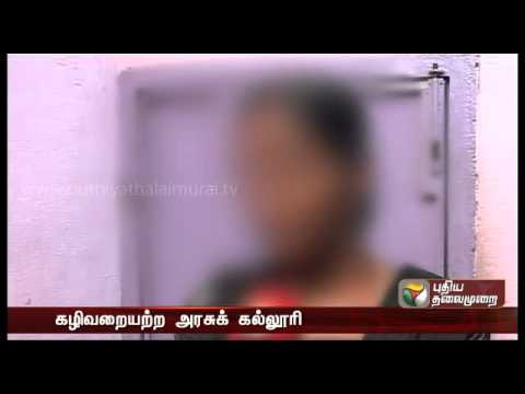 Women's College in Chennai without Toilet Facilities