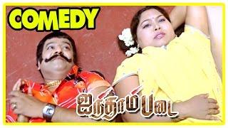 Aintham Padai | Aintham Padai Tamil Full Movie Comedy Scenes | Vivek & Aarthi Comedy scene | Vivek