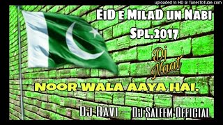 EiD e MilaD un Nabi-spl-2017-Remix Naat Qawwali-Noor wala Aaya Hai-Dj Saleem Official