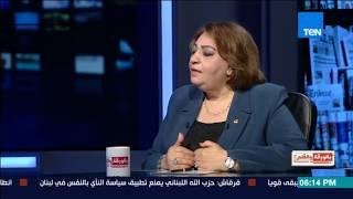 بالورقة والقلم - تهاني الجبالي- الأمة العربية مازالت تحت جلد المؤامرة