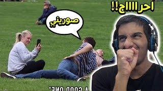 شخص يتصور صور غبيه و محرجة امام الناس!!!😂😂😂