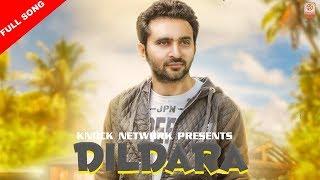 Dildara | Manjinder Mannu | Full Song | New Punjabi Song 2017 | Latest Punjabi Song 2017