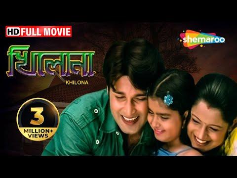 Xxx Mp4 Khilona HD Popular Bangla Movie Mihir Das Akash DasNayak Priya Choudhary 3gp Sex