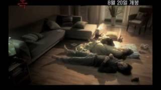 Korean Movie 독 (The Pot. 2008) Trailer