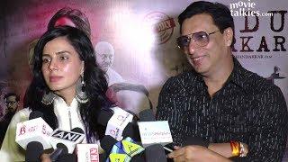 Madhur Bhandarkar & Kirti Kulhari At Special Screening of Indu Sarkar To Encourage Women Empowerment