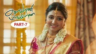 Kalavani Mappillai Tamil Comedy Movie Part 7   Dinesh, Adhiti Menon   Gandhi Manivasakam