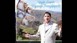 Aghasi Ispiryan - Mush ergir papakan