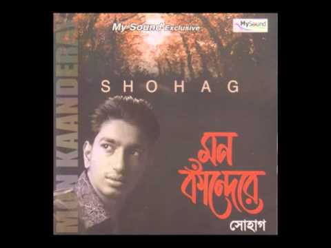 Xxx Mp4 Konna Go Amar Shohag Bangla Exclusive Digital Song Mysound BD 3gp Sex