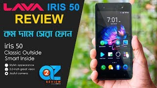 LAVA Iris 50 Smartphone Reviews - Best Smartphone to Buy - The Latest Android Phone in 2017