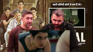 Dangal | Official Trailer | Aamir Khan Trailer Reaction