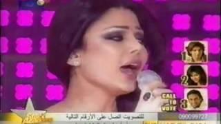 Haifa Wehbe - Mosh Adra Astana, Star Academy live 2007 HQ!!!!!!