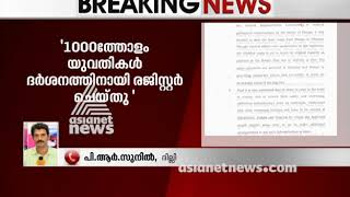 Devaswom Board moves SC seeking more time to implement verdict