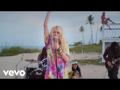 Xxx Mp4 The Pretty Reckless Messed Up World F D Up World 3gp Sex