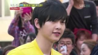 Song Joong Ki Back On Running Man?