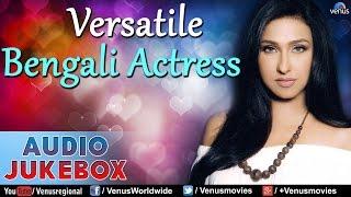 images Rituparna Versatile Bengali Actress II Hit Songs Audio Jukebox