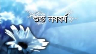 GP-Noboborsho Offer