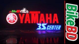 Biggest Yamaha Motorcycle 3S Center In Dhaka, Bangladesh