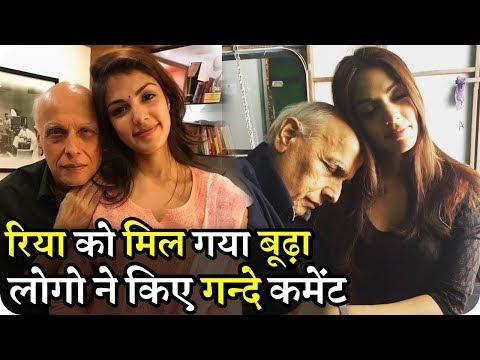 Xxx Mp4 Jalebi Actress Rhea Chakraborty Hug 70 Year Old Mahesh Bhatt TROLLED 3gp Sex