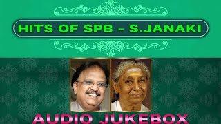 SP Balasubrahmanyam & S Janaki Super Hit Romantic Kannada Songs Jukebox | Evergreen Love Duets