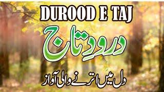 Darood e taj By Qari Faisal Raza Attari Ik nay andaz ma