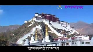 Tibetan Song གླུ་ཡིས་བསྟོད། གླུ་མོ་མཚོ་ལྷན་གྱིས། Lumo Tso