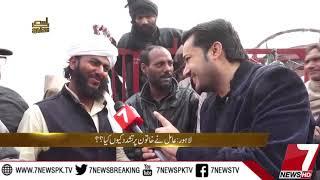 Hisaab Episode #61 14 January 2018  7News 