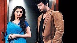 Mukhomukhi   Jishu Sengupta   Payel Sarkar   মুখোমুখি যীশু ও পায়েল । Mukhomukhi Film First Look