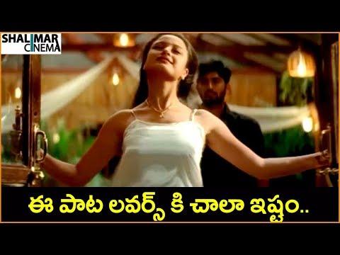 Ravi Krishna, Sonia Agarwal || Telugu Movie Songs || Best Video Songs || Shalimarcinema