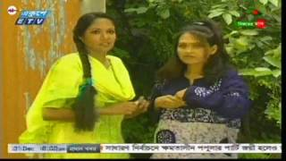 volar dairy bangla natok  part 4