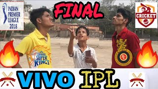 Final IPL 2018   Funny Video   Chennai VS Bangalore   CSK VS SRH  Shane Watson  Win CSK   T-Series 