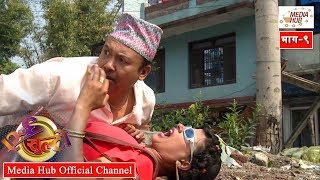 Ulto Sulto Episode-9,  April-25-2018, By Media Hub Official Channel