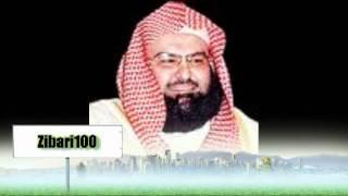 Surat Al-Kahf recited by Abdul Rahman Al Sudais - سورة الكهف